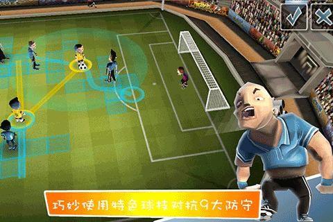 玩免費體育競技APP|下載巴西足球大将 app不用錢|硬是要APP