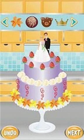 我的蛋糕铺