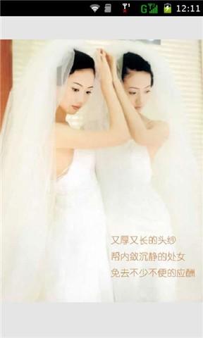 12星座个性婚纱照
