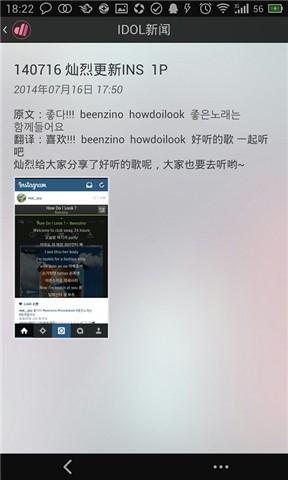 EXO口袋宝 通訊 App-癮科技App