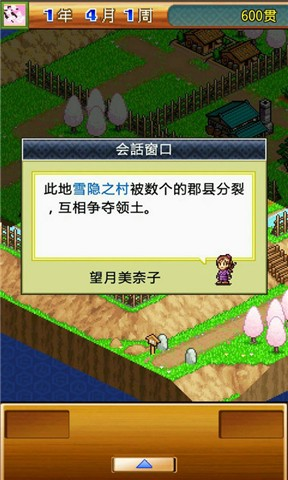 【免費策略App】三国忍者-APP點子