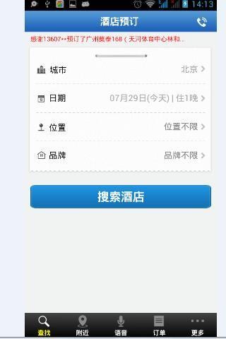 酒店訂房優惠,酒店預訂| 智遊網Expedia.com.hk