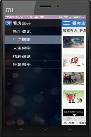 伊比鴨鴨婦幼館 - 癮科技App