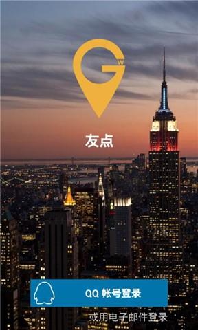 HTC Smart IR Remote for HTC One|免費玩工具App-阿達玩 ...