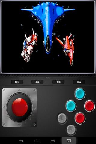'Final Fantasy VII' for iPhone and iPad First Impressions: It's About ...