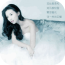 12星座个性婚纱照 程式庫與試用程式 App LOGO-APP試玩