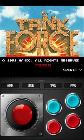 《坦克大战14合1》FC ROM下载_坦克大战下载_单机游戏下载大全中文 .. ...