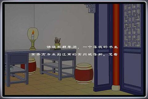 劉亦菲 - Wikipedia
