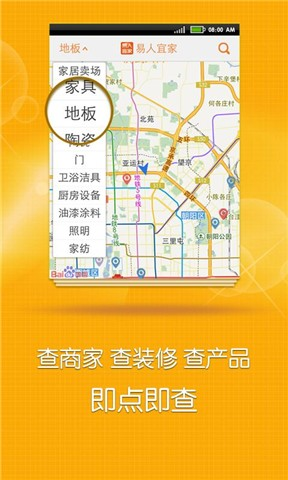 觀光動態> 最新消息> 旅行臺灣APP 即日起提供下載,旅遊資訊一點就 ...