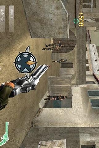 玩射擊App|绝密行动免費|APP試玩