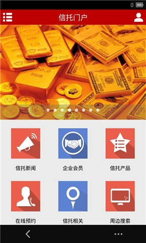 中国银行- Google Play Android 應用程式