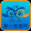 台前第一信息网 通訊 App LOGO-APP試玩