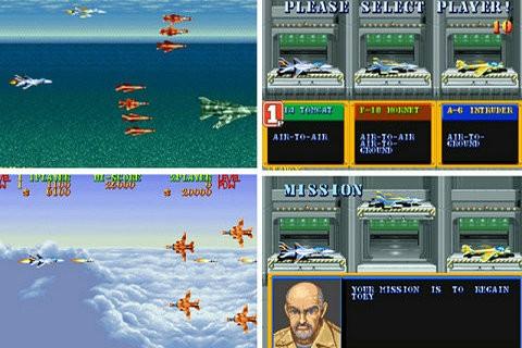 玩免費射擊APP 下載飞机大战 app不用錢 硬是要APP