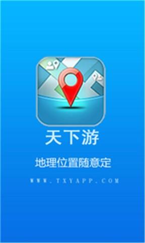 我的世界掌遊寶下載|MC我的世界掌遊寶 1.0.1 iOS版 - 中國破解聯盟 - 起點下載