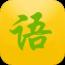 高中语文基础知识汇总 書籍 App Store-癮科技App