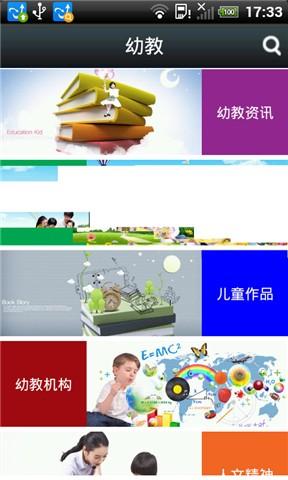 幼兒教育拼圖遊戲Puzzingo (中英雙語):在App Store 上的App