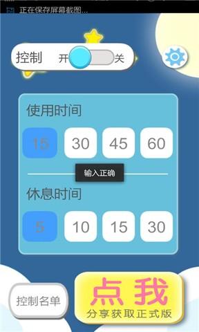 乐智 工具 App-癮科技App