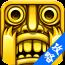 神庙逃亡攻略-高手篇 教育 App Store-癮科技App