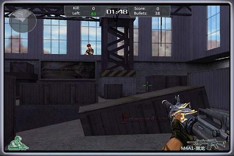 黑龙M4a1穿越火线