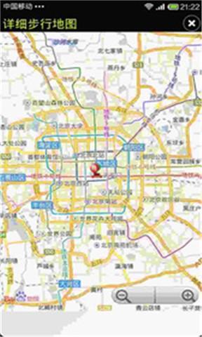 城市公交查询 生活 App-愛順發玩APP