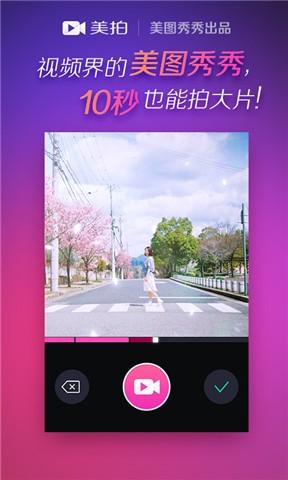 電影線上看 - Google Play Android 應用程式