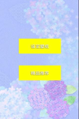 水墨江南动态壁纸