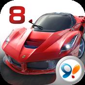 狂野飙车8:急速凌云 国内版 Asphalt 8: Airborne HD    [中文] 賽車遊戲 App LOGO-APP開箱王