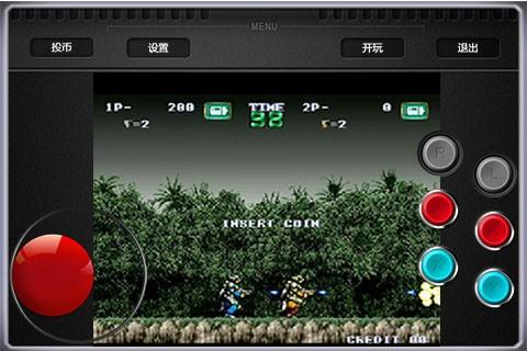 沙场百战机甲|玩射擊App免費|玩APPs