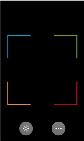 简简单单二维码 生活 App-癮科技App