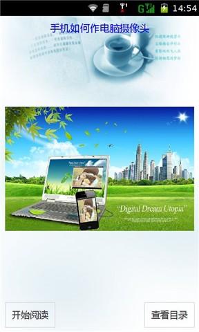Mobizen ~ Android手機、電腦雙向同步程式,可遠端遙控手機,支援 ...