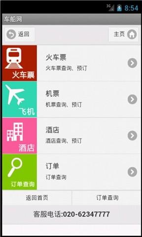 Android軟體分享 - 記帳軟體分享Andromoney - 手機討論區 - Mobile01