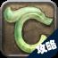 降魔神话攻略 生活 App Store-癮科技App