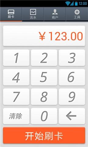 玩生活App|湖北银商慧收款免費|APP試玩