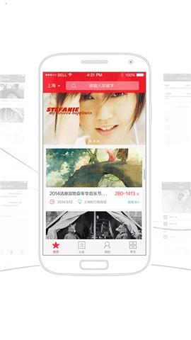 Citibank Taiwan 花旗(台灣)行動生活家APP - 手機掃描 ... - (台灣)銀行