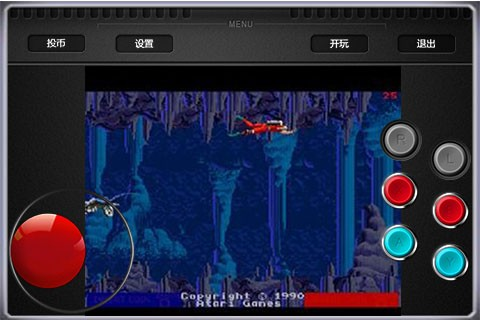 海底巨鲨百战|玩射擊App免費|玩APPs