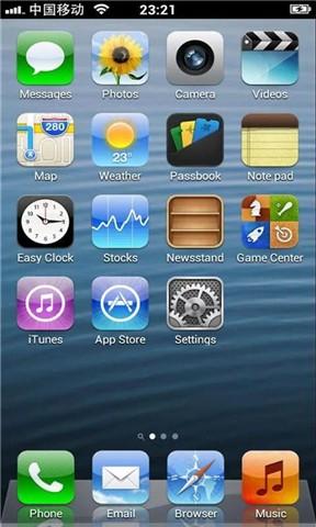 高仿苹果桌面 工具 App-癮科技App