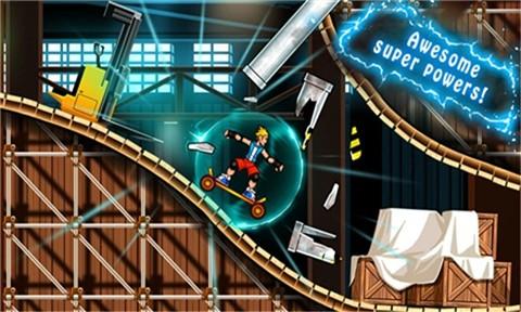 玩免費動作APP|下載全民滑板大赛 app不用錢|硬是要APP