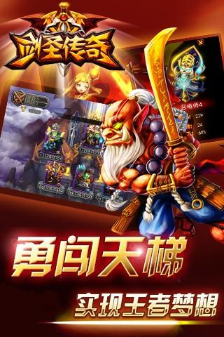 玩免費網游RPGAPP|下載剑圣传奇(经典刀塔)                       [中文] app不用錢|硬是要APP
