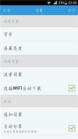 美食天坊 生活 App-癮科技App