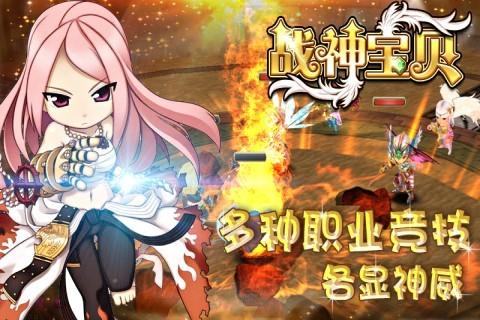 战神宝贝 網游RPG App-愛順發玩APP
