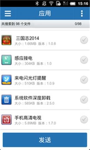 Yöntem Araç Takip on the App Store - iTunes - Apple