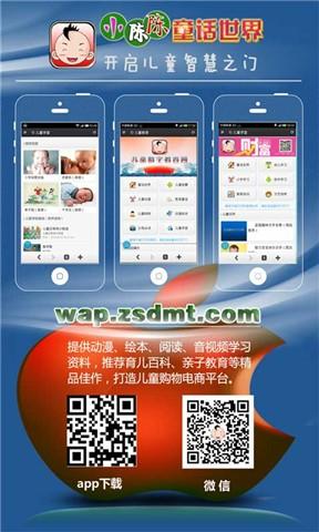 2015 最新10 款Android / iOS 幼兒學習Apps 推介- UNWIRE.HK