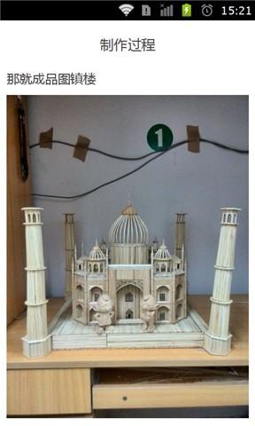 印度泰姬陵制作过程