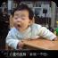 疯狂搞笑 教育 App LOGO-APP試玩