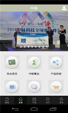 App Inventor 2 指令中文化微型資料庫TinyDB元件- AppInventor中文 ...