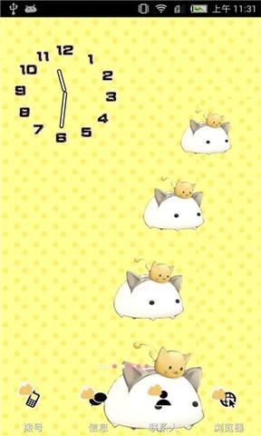 小白鼠-桌面主题