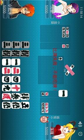 免費下載棋類遊戲APP|泸州大贰 app開箱文|APP開箱王