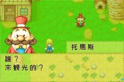 牧场女孩 模擬 App-愛順發玩APP