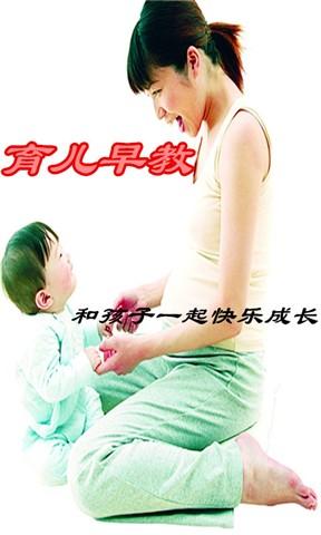 寶寶粗動作發展 爸媽能做什麼? | 媽媽育兒百科