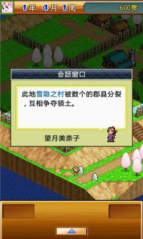 搜尋忍者遊戲app - 阿達玩APP - 電腦王阿達的3C胡言亂語